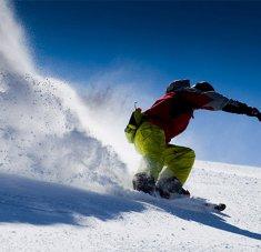 סקי בשאמוני צרפת