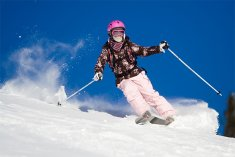 חבילות סקי בבאד גסטיין אוסטריה